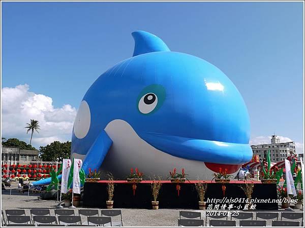 2014-02-小藍鯨5.jpg