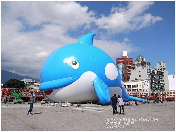 2014-02-小藍鯨2.jpg