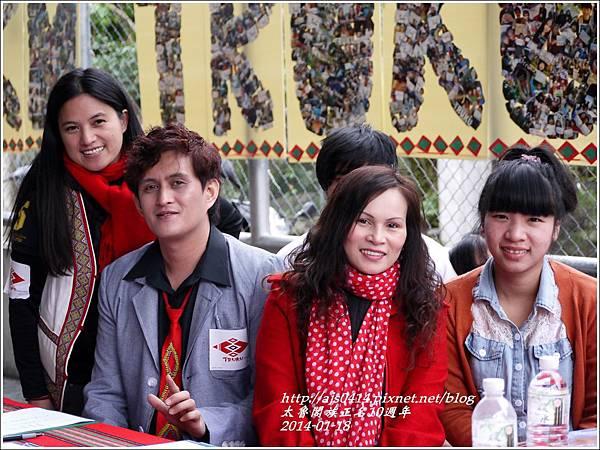 2014-01-太魯閣族正名10週年24.jpg