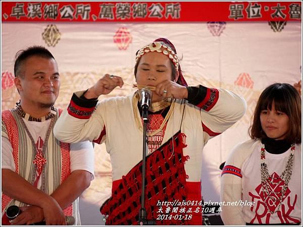 2014-01-太魯閣族正名10週年26.jpg