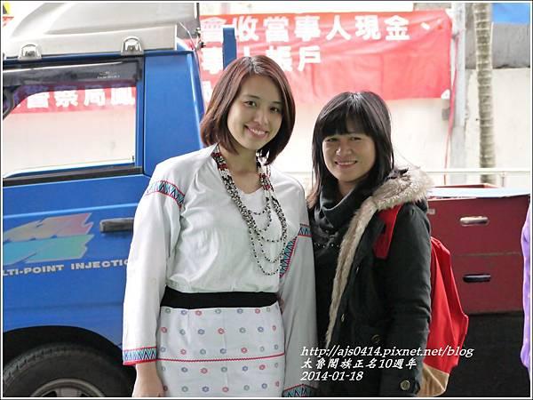 2014-01-太魯閣族正名10週年30.jpg