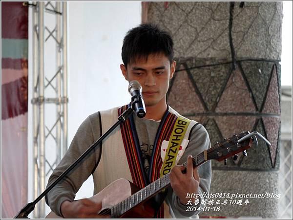 2014-01-太魯閣族正名10週年35.jpg