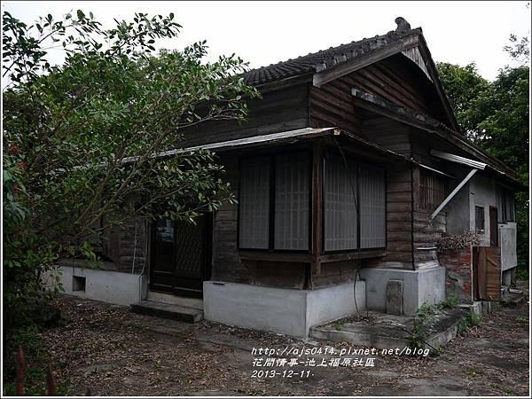 2014-02-池上福原社區3.jpg
