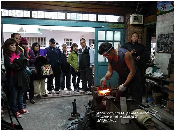 2014-02-池上福原社區6.jpg