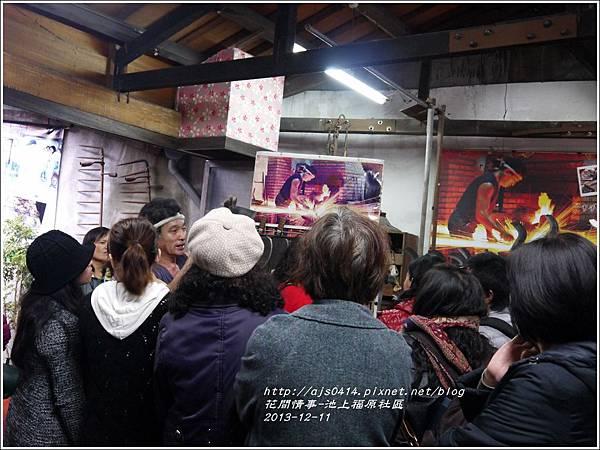 2014-02-池上福原社區11.jpg