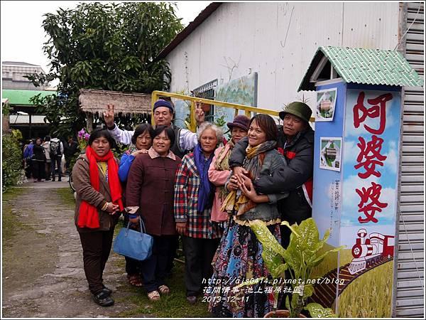 2014-02-池上福原社區12.jpg