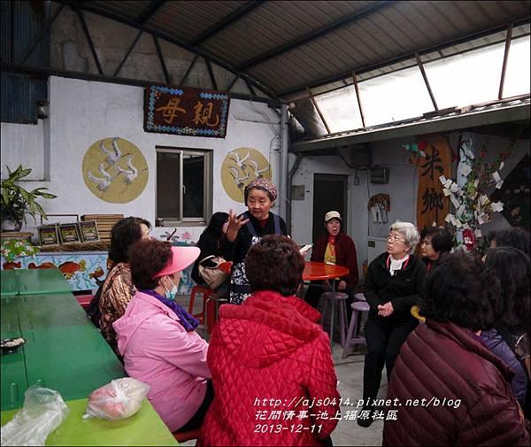 2014-02-池上福原社區14.jpg