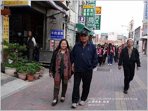 2014-02-恆春遊6.jpg