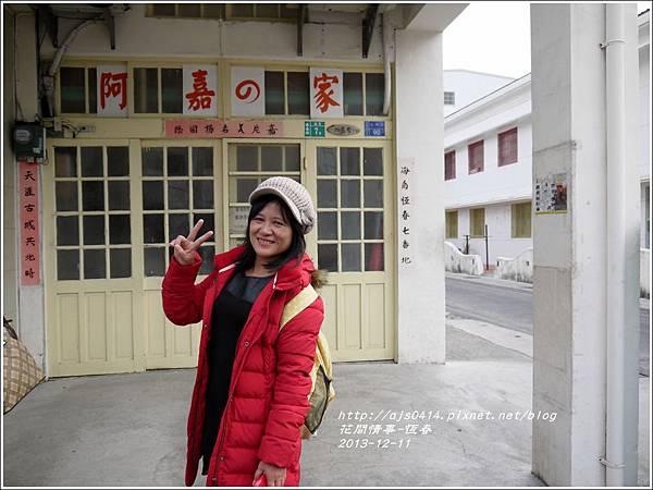 2014-02-恆春遊8.jpg