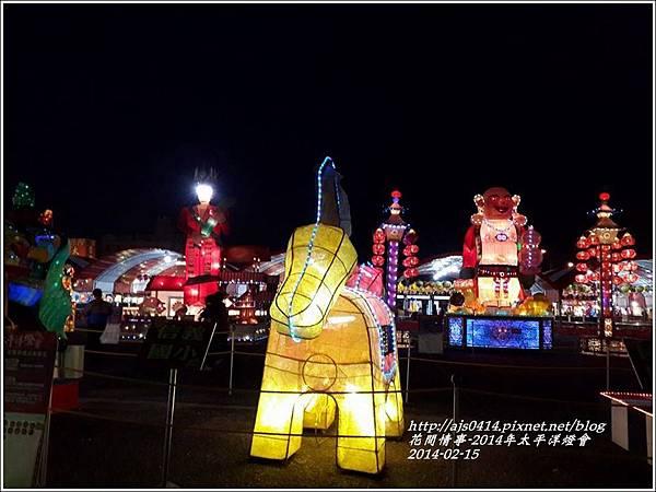 太平洋燈會2.jpg