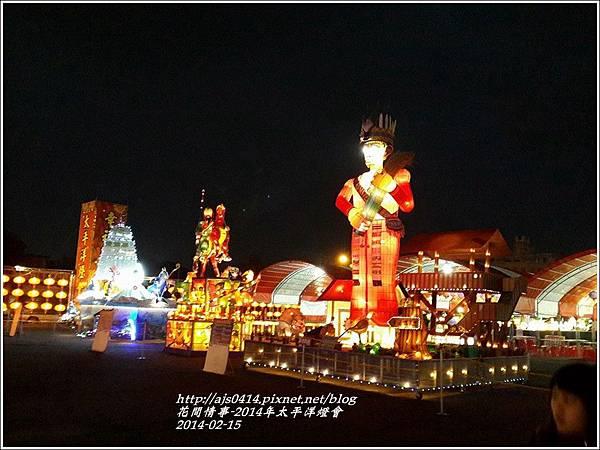 太平洋燈會3.jpg