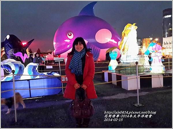 太平洋燈會5.jpg