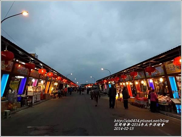 太平洋燈會6.jpg