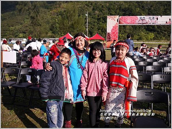2014-廣西花蓮新春聯誼活動4.jpg