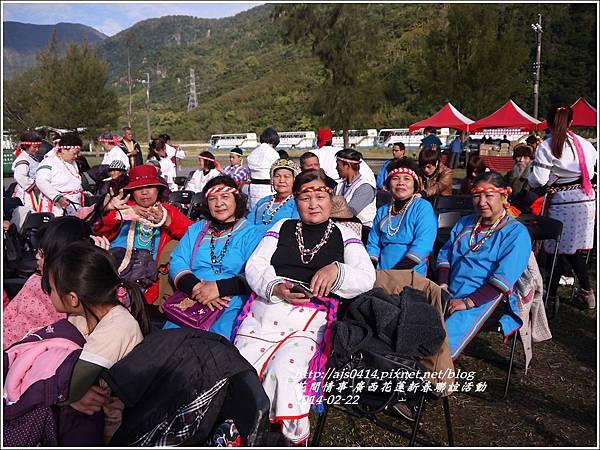 2014-廣西花蓮新春聯誼活動6.jpg