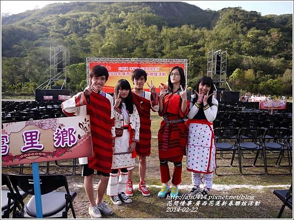 2014-廣西花蓮新春聯誼活動8.jpg