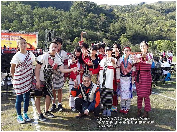 2014-廣西花蓮新春聯誼活動23.jpg