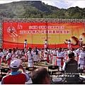 2014-廣西花蓮新春聯誼活動03.jpg