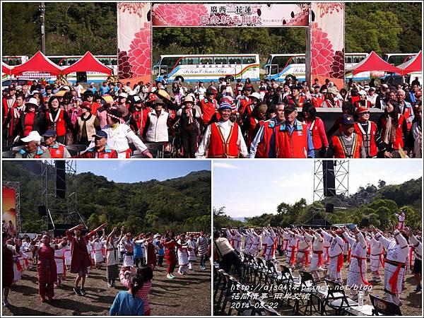 2014-廣西花蓮新春聯誼活動05.jpg