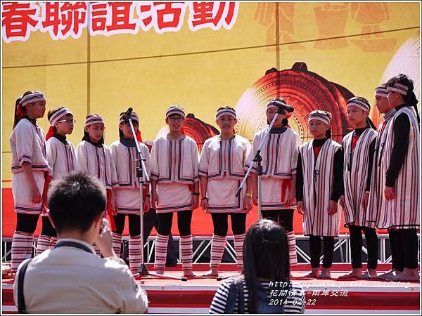 2014-廣西花蓮新春聯誼活動06.jpg