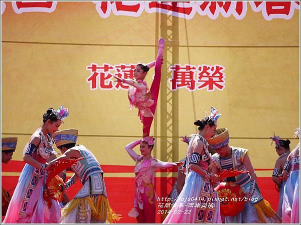 2014-廣西花蓮新春聯誼活動09.jpg
