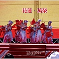 2014-廣西花蓮新春聯誼活動08.jpg