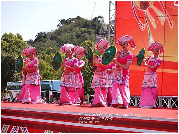 2014-廣西花蓮新春聯誼活動13.jpg
