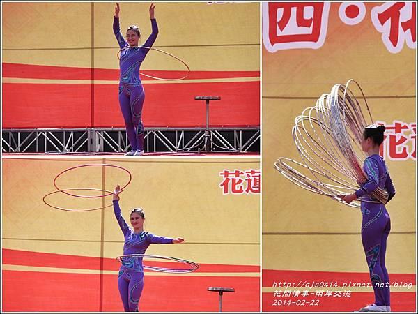 2014-廣西花蓮新春聯誼活動16.jpg