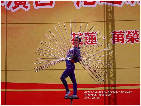 2014-廣西花蓮新春聯誼活動17.jpg