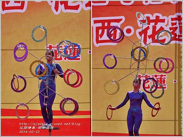 2014-廣西花蓮新春聯誼活動19.jpg