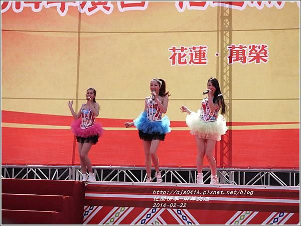 2014-廣西花蓮新春聯誼活動20.jpg