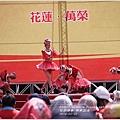 2014-廣西花蓮新春聯誼活動27.jpg