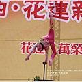 2014-廣西花蓮新春聯誼活動26.jpg