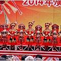 2014-廣西花蓮新春聯誼活動29.jpg