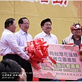 2014-廣西花蓮新春聯誼活動31.jpg