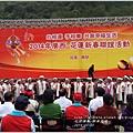 2014-廣西花蓮新春聯誼活動35.jpg