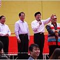 2014-廣西花蓮新春聯誼活動38.jpg