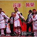 2014-廣西花蓮新春聯誼活動43.jpg