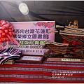 2014-廣西花蓮新春聯誼活動46.jpg