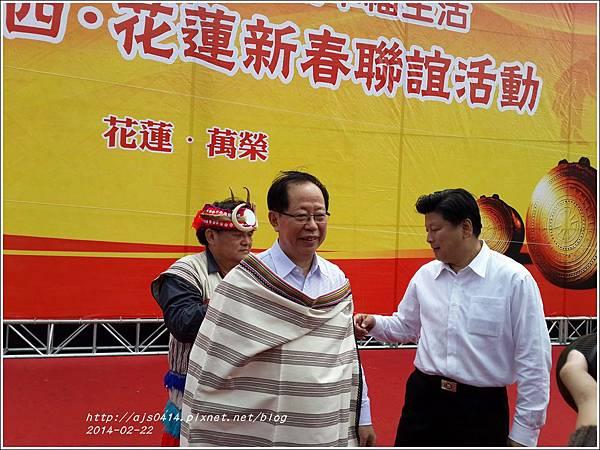 2014-廣西花蓮新春聯誼活動49.jpg
