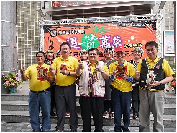 2014-03-箭筍促銷記者會1.jpg