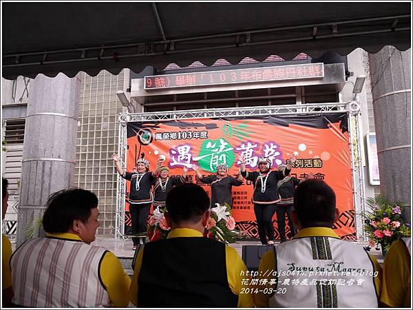 2014-03-箭筍促銷記者會11.jpg