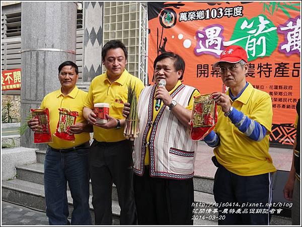2014-03-箭筍促銷記者會17.jpg