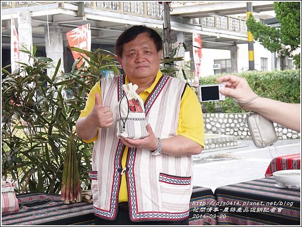2014-03-箭筍促銷記者會18.jpg