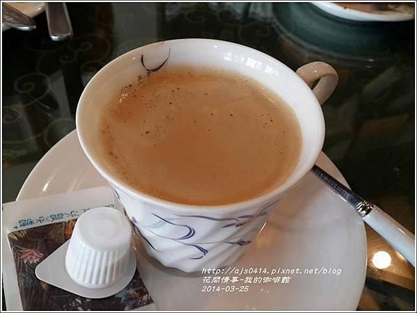 我的咖啡館6.jpg