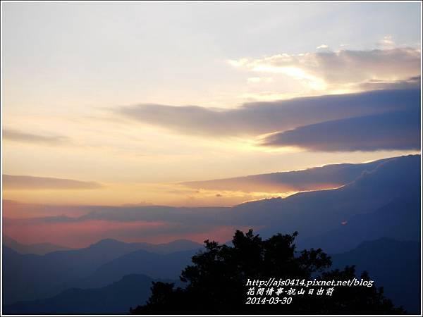 祝山日出前.jpg