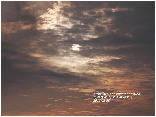 阿里山日落.jpg