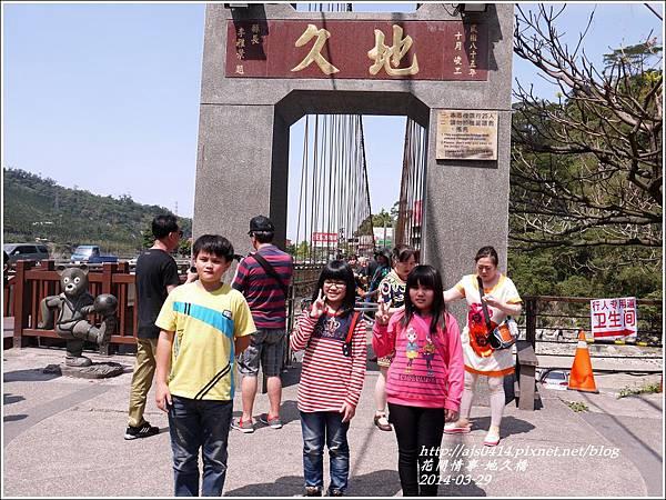 2014-04-觸口地久橋1.jpg