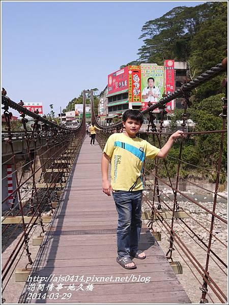 2014-04-觸口地久橋3.jpg