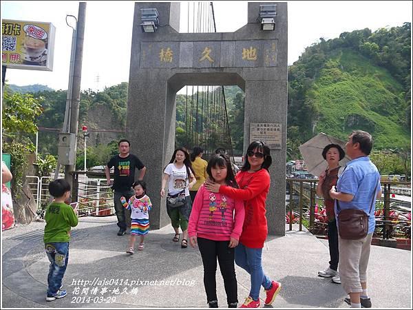 2014-04-觸口地久橋7.jpg